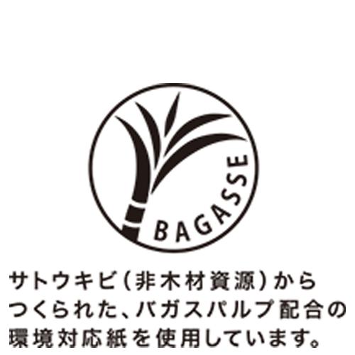 BAGASSE Mark