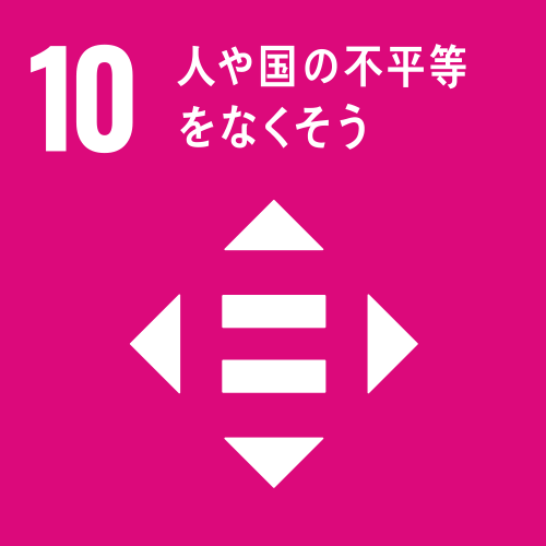 SDGs10